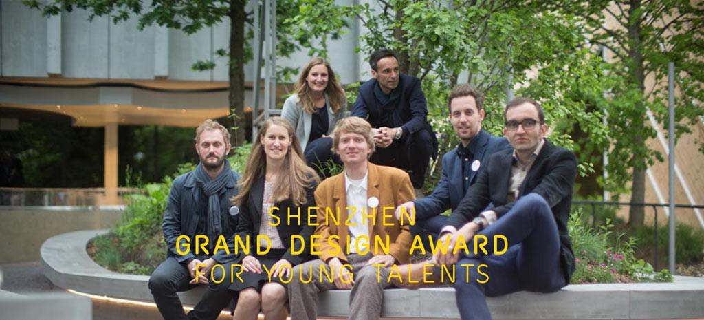 Shenzhen-Award1
